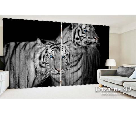 """ФотоШторы широкие """"Тигры в черно-белом"""""""