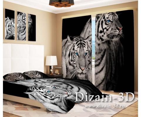 """ФотоШторы """"Тигры в черно-белом"""""""