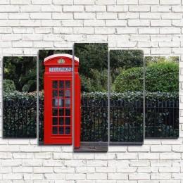 "Модульная картина ""Телефон у парка 5"""