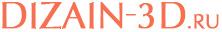 Интернет - магазин Фототоваров Dizain-3D
